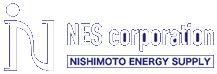 株式会社 ニシモト・エネルギー・サプライ